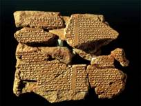 essay about the epic of gilgamesh